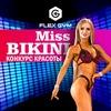 Miss Bikini Flex Gym 2019