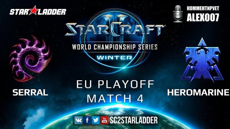 2019 WCS Winter EU Playoff Match 4: Serral Z vs HeroMarine T