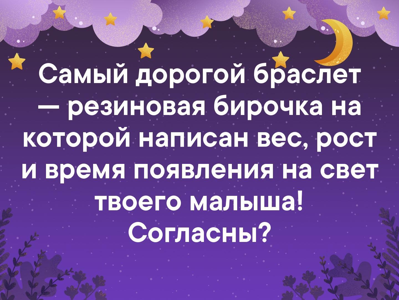 Фото №456246254 со страницы Оксаны Александровой