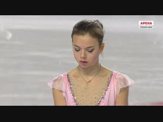 ISU JGP Final 2018. Junior Ladies - FS. Anastasia TARAKANOVA