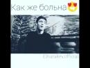 Pro_love_i_stradanieBknjVL7gmf1.mp4