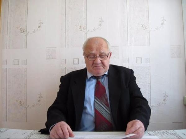 Обращение Председателя ГНЧК по Прохладненскому району Валерия Петровича Кущ
