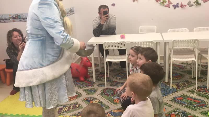 Фрагмент Рождественского Крио шоу