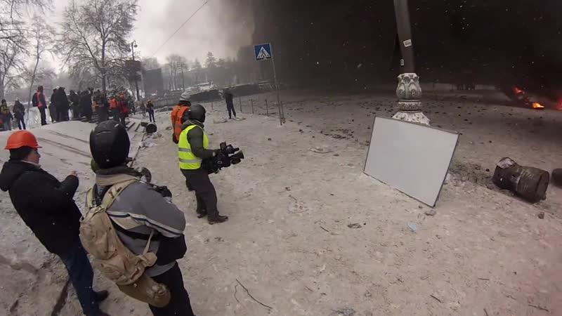 Киев 22 января 2014 Контратака майдановцев на Грушевского