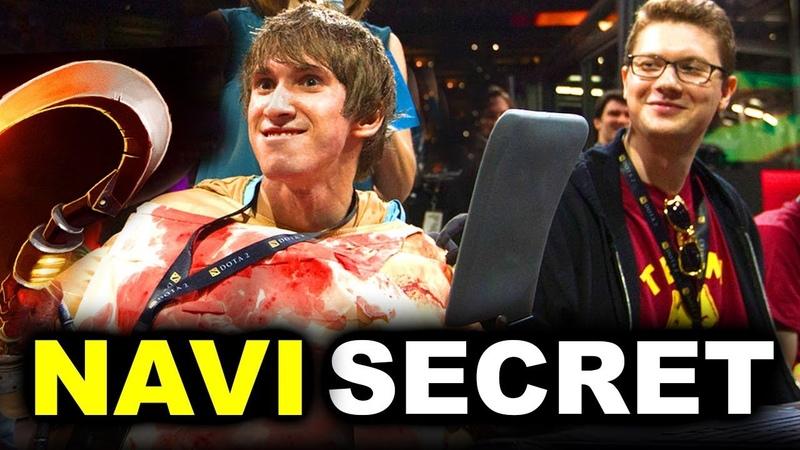 SECRET DENDI vs NAVI - FIRST TIME IN HISTORY OF DOTA! - MAINCAST AUTUMN BRAWL