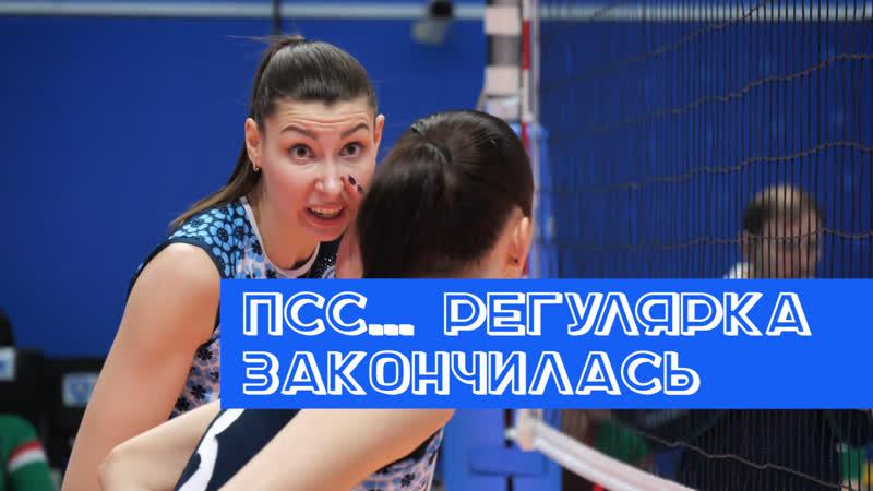Я ЗАБИЛА! Динамо-Казань - Динамо-Краснодар _ I SCORED! Dinamo-Kazan - Dinamo Kra