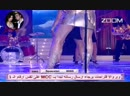 Makhatish Balli Haifa Wehbe Al Wady