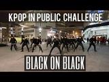 KPOP IN PUBLIC CHALLENGE NCT 2018 (