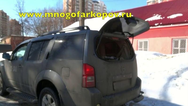 Амортизаторы стекла задней двери для Nissan Pathfinder AS NI PT51 00 обзор установка