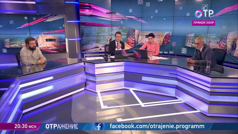 Вадим Муранов и Леонид Перлов. Школьная реформа как учить детей
