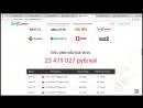 Конкурс с розыгрышем 100 000 рублей от SurfEarner%C2%A0HD720p
