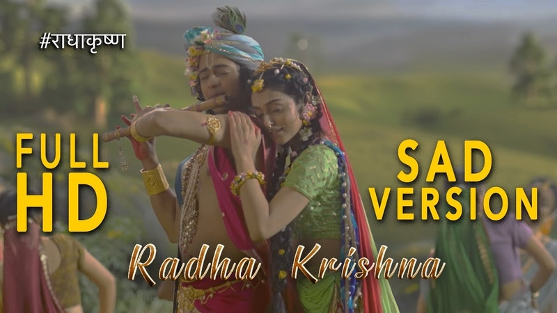 Tum Prem Ho (तुम प्रेम हो) | Sad Version - RadhaKrishn | MOhit Lalwani