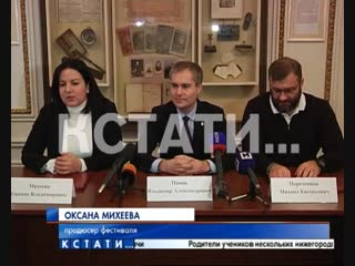 Владимир Панов и Михаил Пореченков подписали соглашение о проведении фестиваль Горький фест
