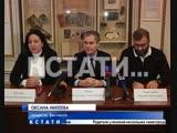 Владимир Панов и Михаил Пореченков подписали соглашение о проведении фестиваль «Горький фест»