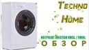 Бюджетный Обзор стиральной машины HOTPOINT ARISTON VMSL VMUL