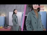 Как выбрать осеннее пальто: «Правила стиля» с главным редактором Glamour Иляной Эрднеевой