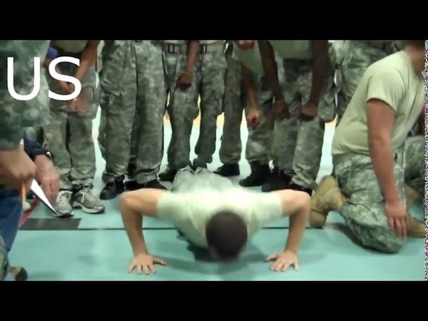 Как отжимаются американские и русские солдаты