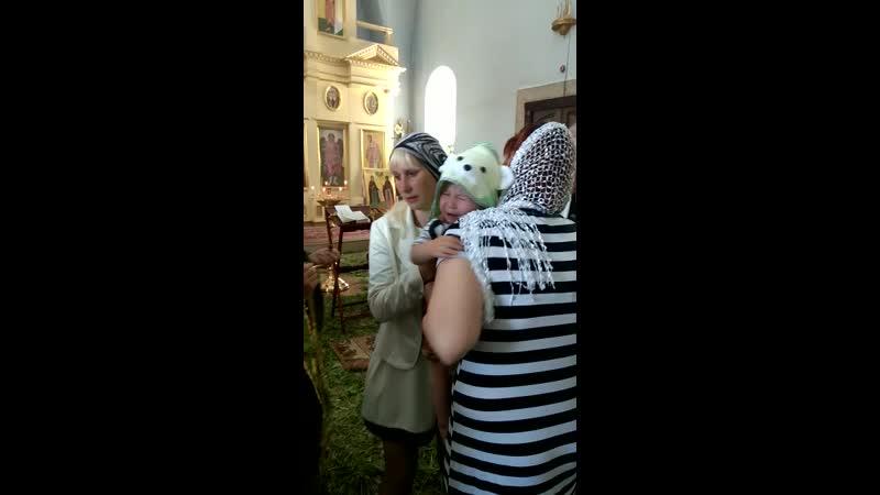 Крещение Святика