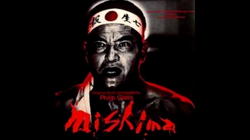 Mishima - A Life in Four Chapters. Philip Glass. (Soundtrack)
