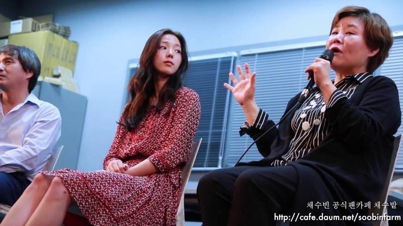 20161025 배우 채수빈 블랙버드(Black bird) 관객과의 대화