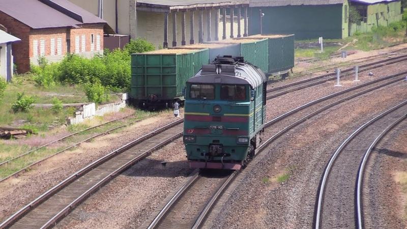 Секция тепловоза 2ТЭ116-1435 на ст. Мозырь 2TE116-1435 unit at Mozyr station