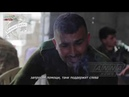 Сирия Война в Сирии Ярмук Ад под Дамаском 18