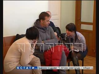 Лидер нижегородской Справедливой России Александр Бочкарев пришел на суд с вещами.