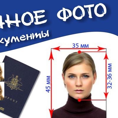 Ландыш Фатхутдинова