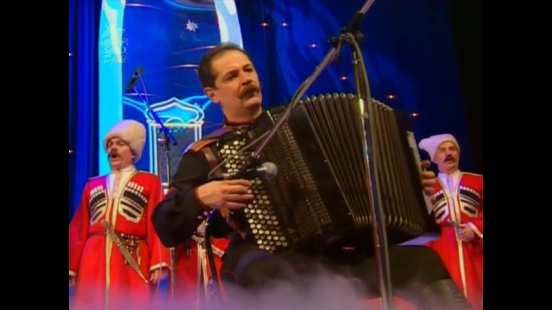 Кубанский казачий хор - Не для меня придет весна Солист Виктор Сорокин. (2005 г)