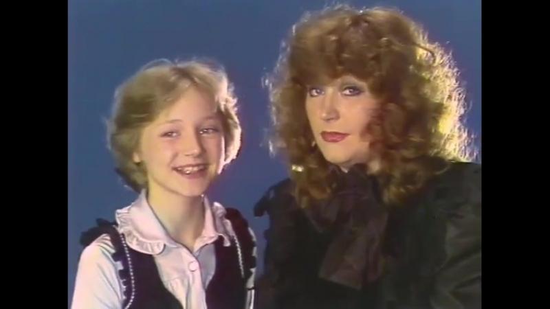 Алла Пугачёва и Кристина Орбакайте_Всё ещё будет (1983)