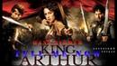 Hans Zimmer - Tell Me Now (OST King Arthur) Trumpet