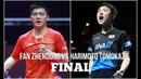 FAN Zhendong 樊振東 CHN vs JPN HARIMOTO Tomokazu 張本智和 FINALS MT 2018 WT Cup