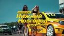 Обзор 1 оффлайн этапа LADA e-Championship на 2 этапе СМП РСКГ в Нижнем Новгороде в дневнике LADA Sport ROSNEFT