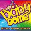 Detskaya-Igrovaya-Komnata Detskaya-Igrovaya-Komnata