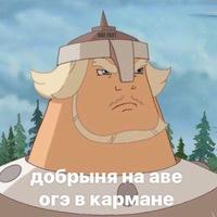 Кожевников Кирилл