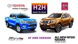 H2H #79 Nissan NAVARA vs Toyota HILUX