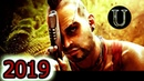 Far Cry 3 — ➤ Убойный Клип ➤ (2019) — 🔥 Make It Bun Dem 🔥—