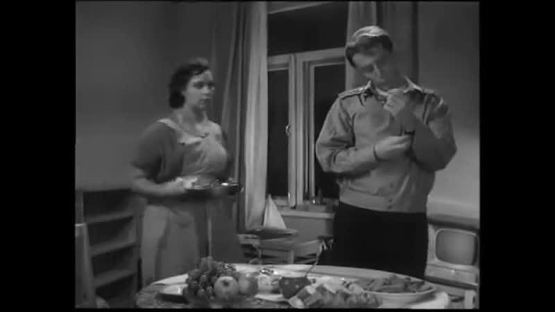 В твоих руках жизнь фильм 1959