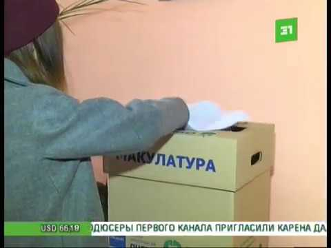 В Челябинске возрождают советскую традицию по сбору макулатуры