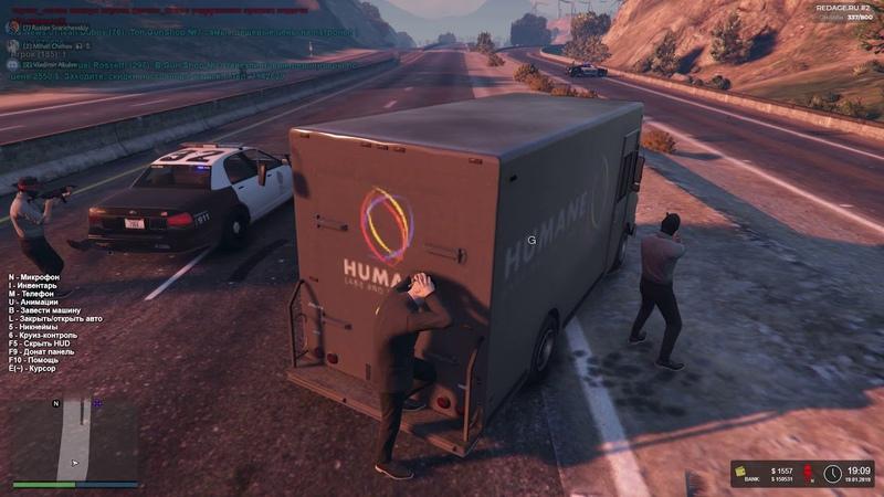 GTA 5 Redage RP Server 2. Перестрелка на шоссе с грабителями и мусорами