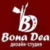 Bona Dea • Воронеж//Аэрография•Роспись•Аквагрим