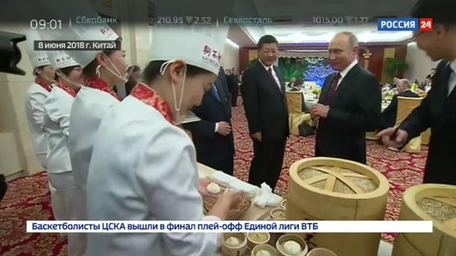 Новости на Россия 24 Два дня в Циндао хорошая примета Путин и Си вместе готовят на ШОС