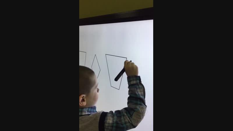 Работа с геометрическими фигурами студия Веснушка