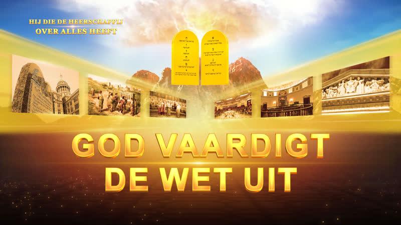 Nederlandse christelijke film clip 'God vaardigt de wet uit'