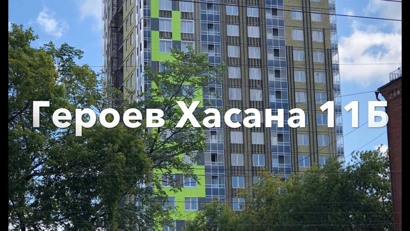Обзор дома Героев Хасана 11Б Красные казармы 68 67 64 69 Сатурн Р Арсенал отделка впечатление