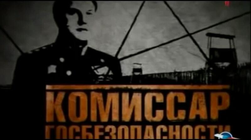 Виктор Абакумов.История жизни и карьеры основателя СМЕРШ