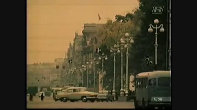 Кинозарисовка о Ленинграде 1960-х