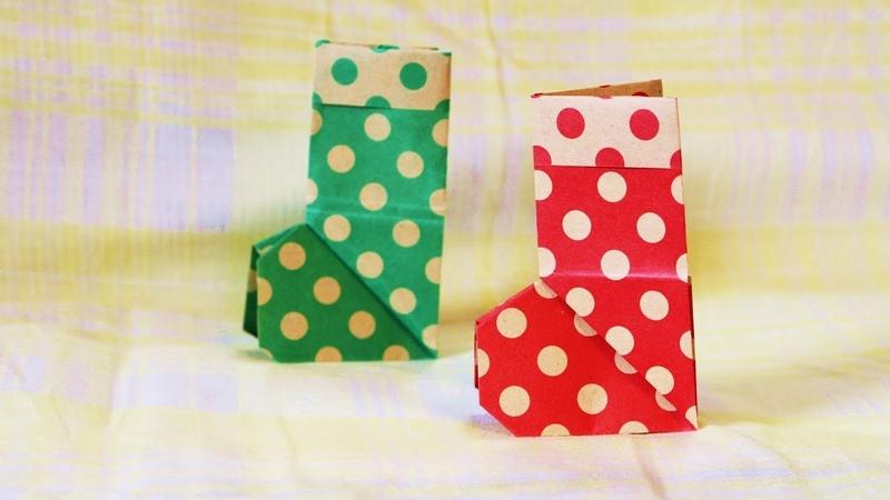 折り紙クリスマス「くつした」折り方Origami Christmas Socks How to fold