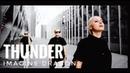 Thunder | Imagine Dragons - cover by Alex Garsya