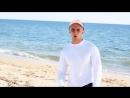 V-s.mobiкрасивый рэп про любовь и разлуку до слез видео клип